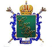 cossks_logo