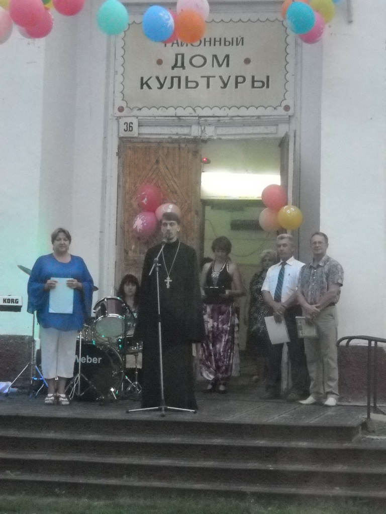 ekaterinovka_day_021
