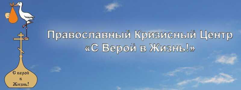 video-pkc