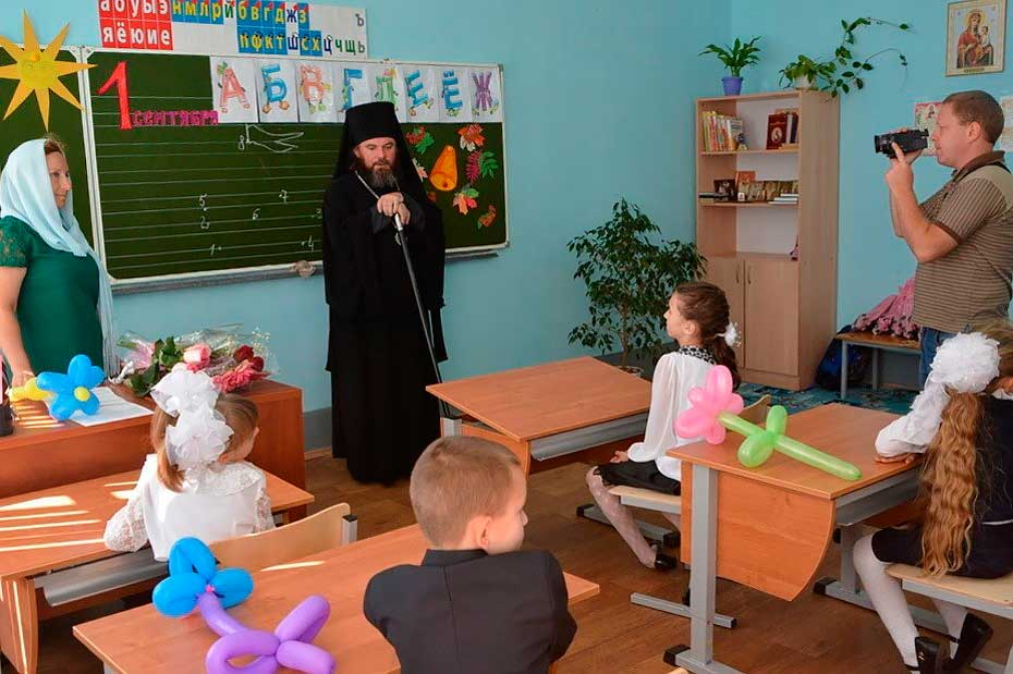 Обучение в православных гимназических классах Православной гимназии во имя апостола и евангелиста Иоанна Богослова