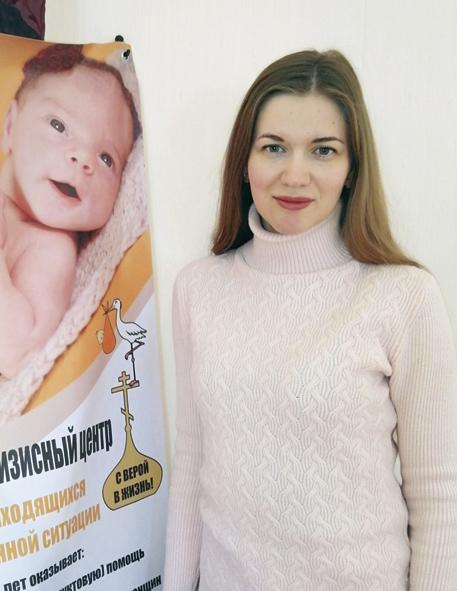Мария Березяк