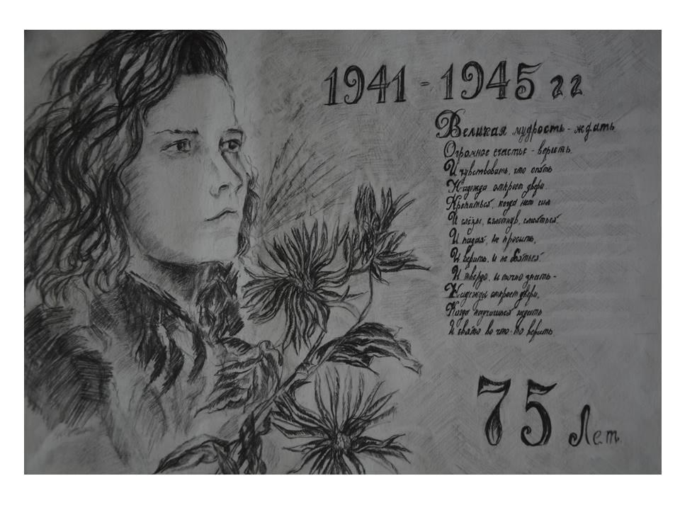 """Муравлева Аксинья,16 лет """"Вера"""""""