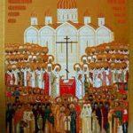 Новомученики Церкви Русской