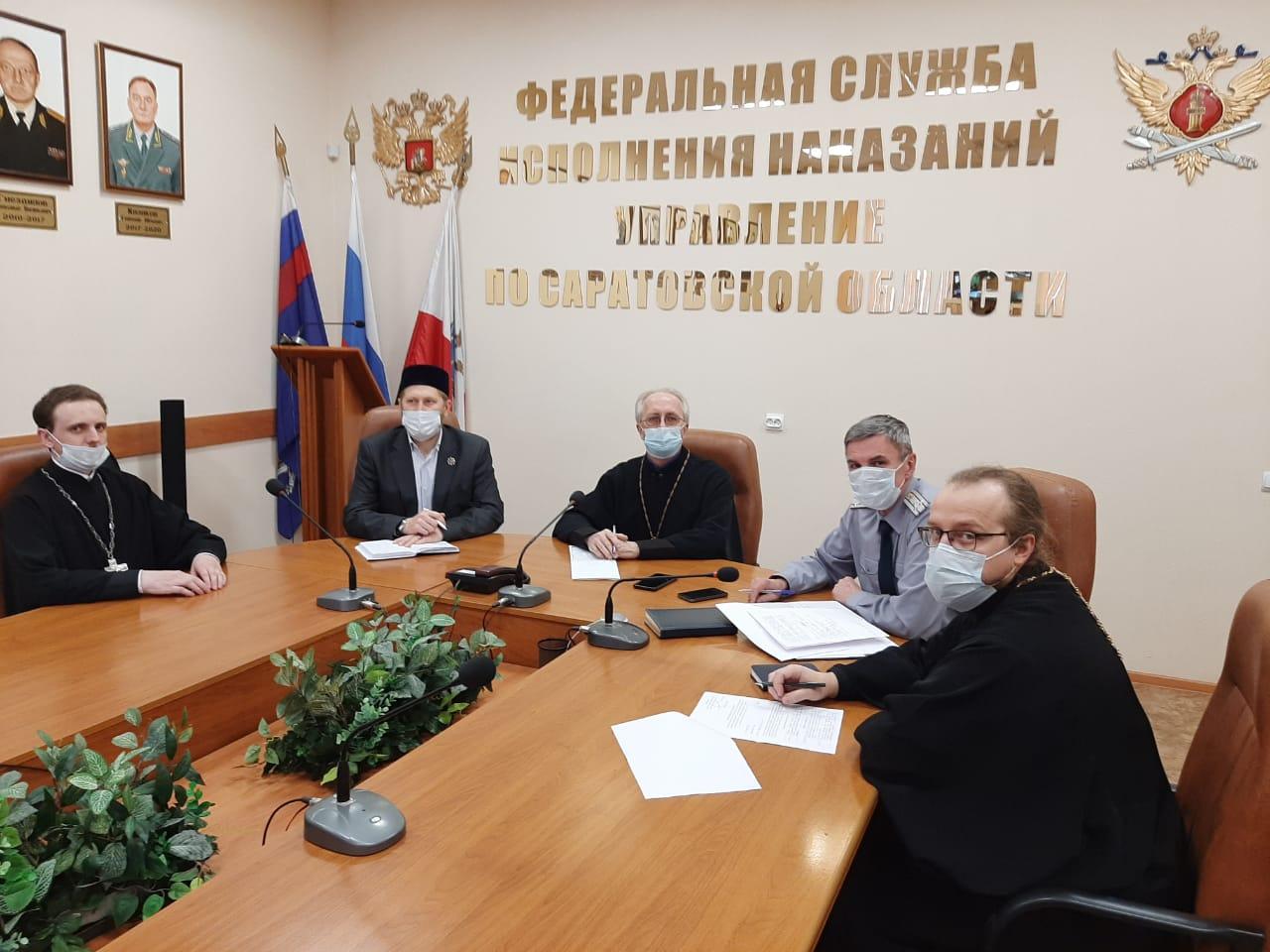 Руководитель епархиального отдела по тюремному служению принял участие в обучающем семинаре ФСИН России