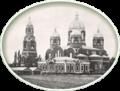 Официальный сайт Балашовской епархии
