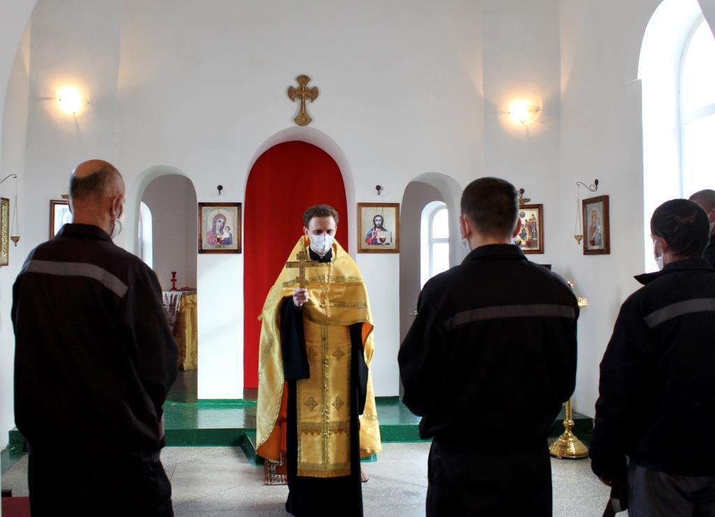 В исправительных учреждениях уголовно-исполнительной системы Саратовской области завершилась «Неделя молитвы»